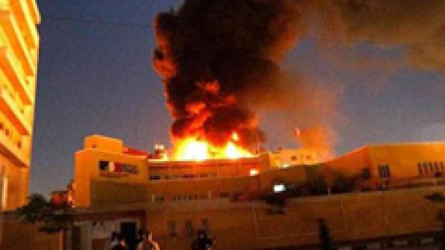 Terrorism against France: The Hypocrisy of Hamas