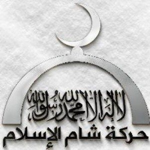 Moroccan Jihadist group Sham al-Islam