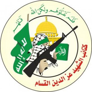 hamas logo