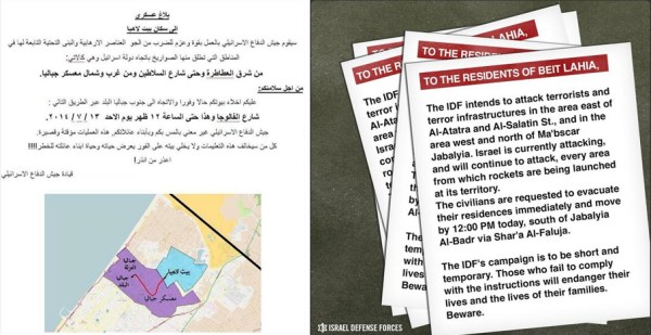 Left: Original Arabic flyer dropped over the northern Gaza Strip on July 13, 2014, with specific evacuation instructions for the residents of Beit Lahia; Right: English translation of flyer for illustrative purposes (IDF/Twitter)
