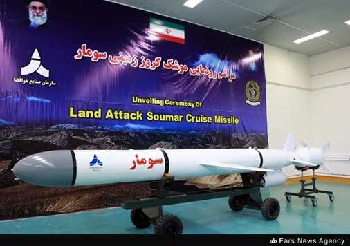 The new Iranian Soumar cruise missile unveiled on March 8