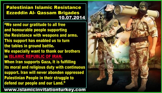Published in a pro-Hizbullah, pro-Iran site