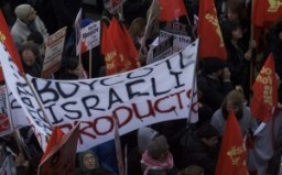 BDS demonstration in the UK