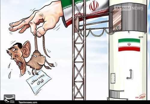 Source: (IRGC-affiliated) Tasnim News Agency