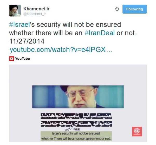 Iran Deal won't ensure Israel's security