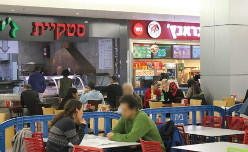 Jews and Arabs dine alongside each other at the Hadar Mall. Many patterns of cooperation, intermingling, and normality have emerged in various spheres of life. (Photograph: Ariel Shragai)
