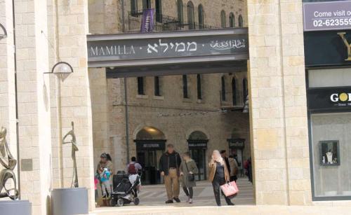 The Mamilla Promenade – a common space for Jewish and Arab commerce. (Photograph: Ariel Shragai)