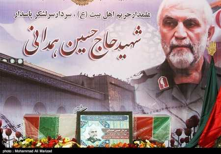 Funeral in Iran of IRGC general killed in Syria