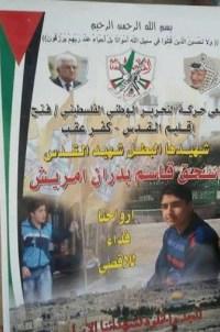 Fatah memorial poster