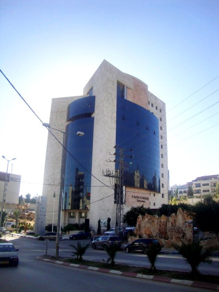 Padico House in Ramallah