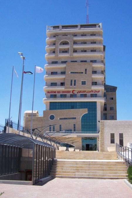 Edificio de la Media Luna Roja Palestina en Ramallah