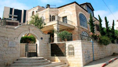 The Khalil Sakakini Cultural Center in Ramallah