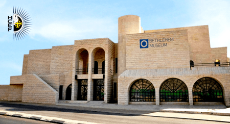 The Bethlehem Museum