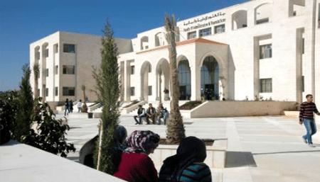 The Arab American University of Jenin