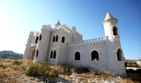 Mazraa ash-Sharqiya (en construcción)