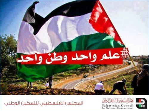 One Flag – One Homeland