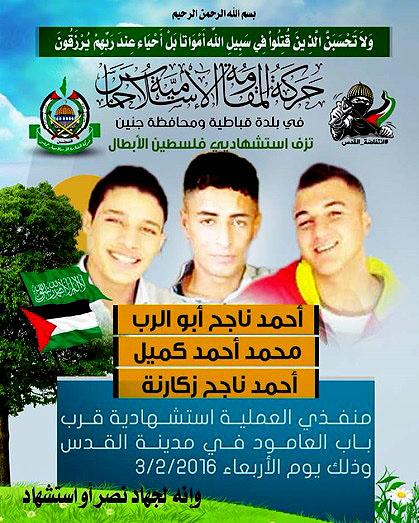 Hamas poster