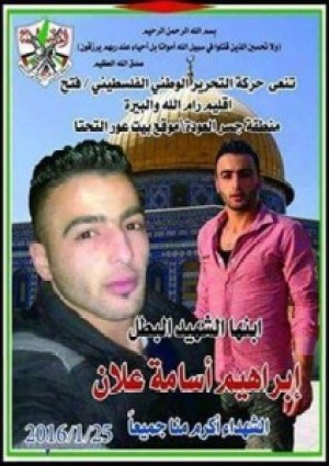 "Fatah poster in honor of its ""son"""