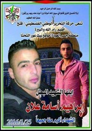 """Fatah poster in honor of its """"son"""""""