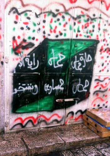Hamas graffiti