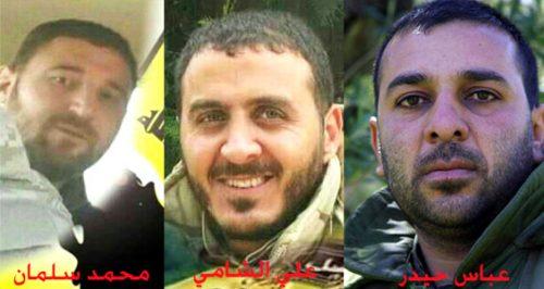 Three Hizbullah officers killed in Yemen
