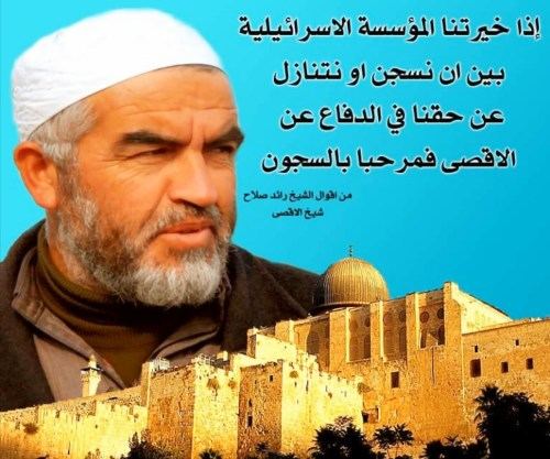 "Sheikh Raed Salah and the al-Aqsa mosque. ""If the Israeli establishment puts in front of us the choice between imprisonment or surrendering our rights to protect the al-Aqsa mosque, we will blessedly choose prison."" (YouTube, JUB TV)39"