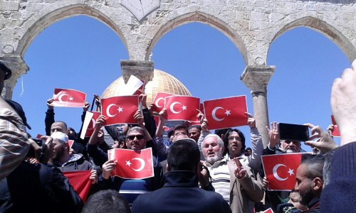 Three hundred Turkish demonstrators on the Temple Mount, 2015