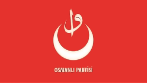 "Flag of the new Turkish ""Ottoman Party"" with an Arabic emblem"