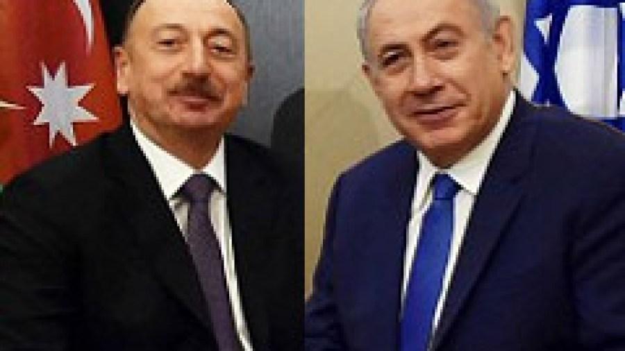 Iranian Vigilance over Netanyahu Visit to Azerbaijan