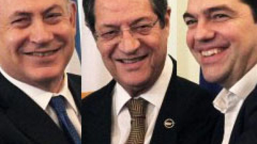 Greece-Israel-Cyprus Relations: Ripe for Expansion?