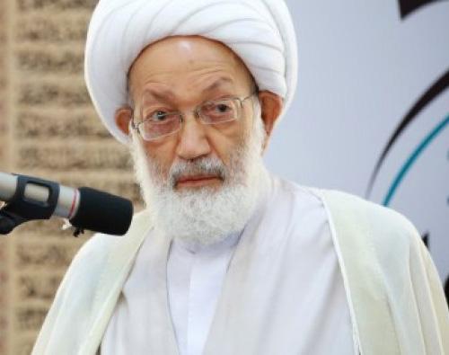 Ayatollah Sheikh Isa Qassim
