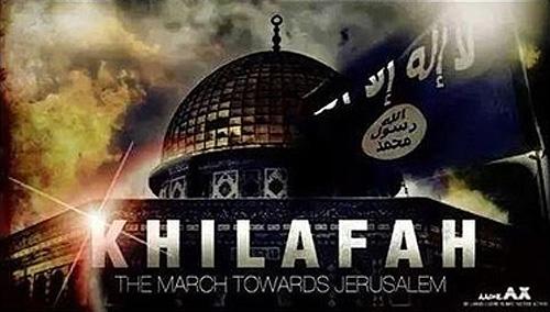 Caliphate propaganda poster