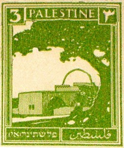 Stamp of Rachel's Tomb