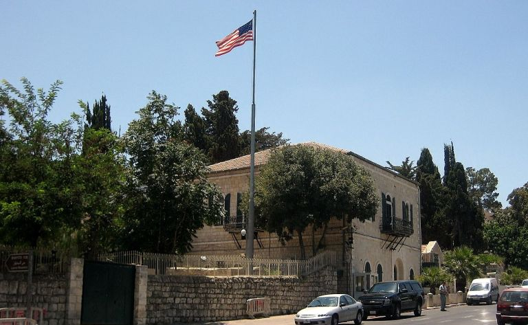 U.S. Consulate Building in (west) Jerusalem