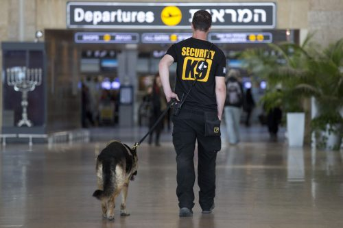 An Israeli airport security guard