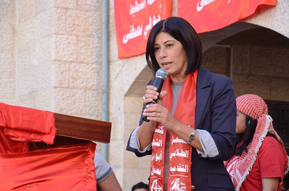 Khalida Jarrar, leader of the Popular Front for the Liberation of Palestine