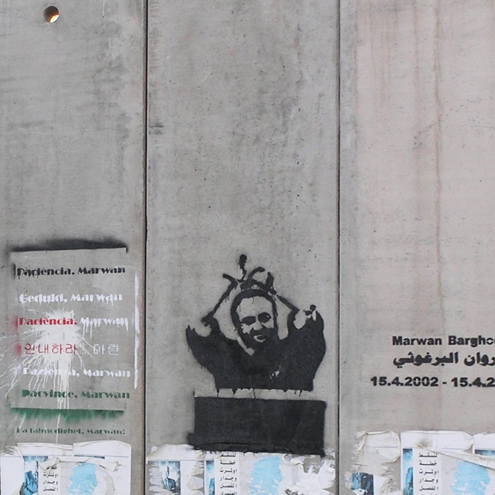 The Campaign to Delegitimize Israel with the False Charge of Apartheid