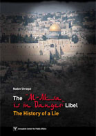 "The ""Al-Aksa Is in Danger"" Libel: The History of a Lie"