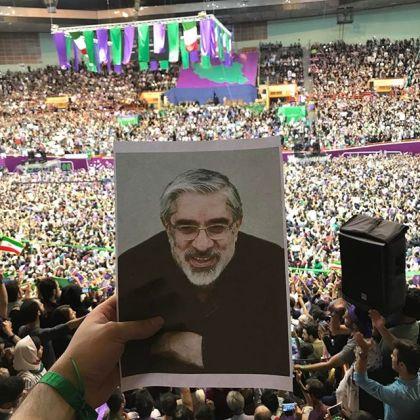 Poster of Former Prime Minister Mir Hossein Mousavi