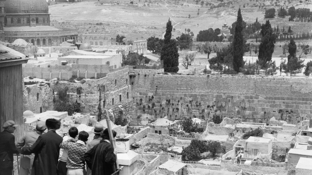 Creation of the Western Wall Plaza in 1967 Was Necessary and Legal