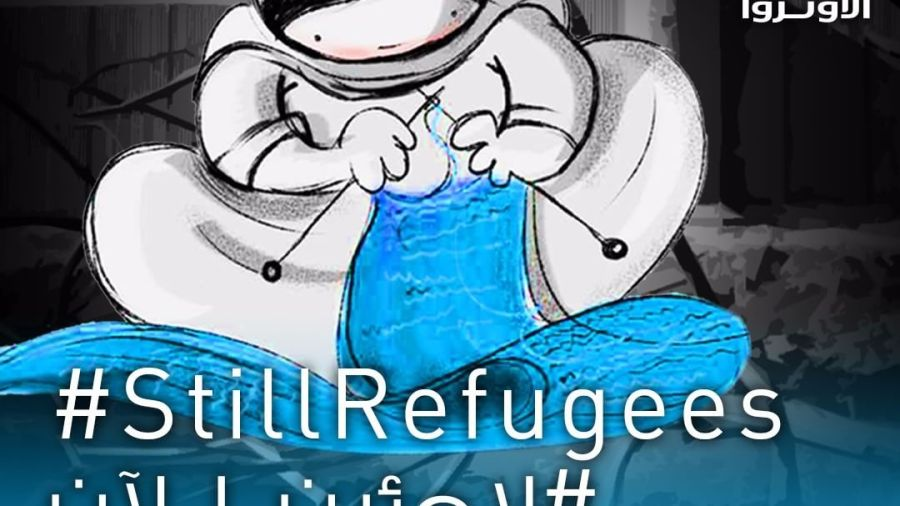 UNRWA Condemns the Palestinians to Refugee Status inPerpetuity