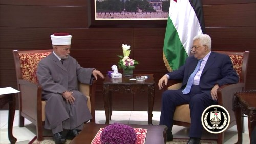 Mufti Muhammad Hussein meeting with the PA's Mahmoud Abbas