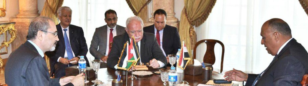 Foreign Ministers from Jordan, Egypt, and the Palestinian Authority Prepare for U.S. Delegation