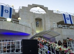 The Embassy of Israel in Amman, Jordan, on Israel Independence Day