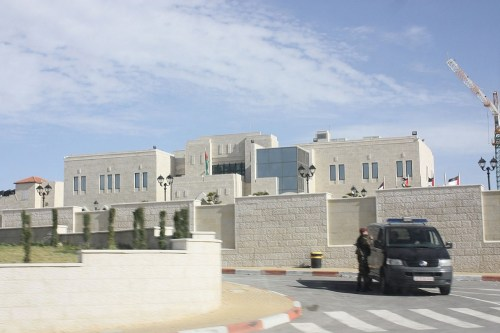 Palestinian Authority government offices in Ramallah