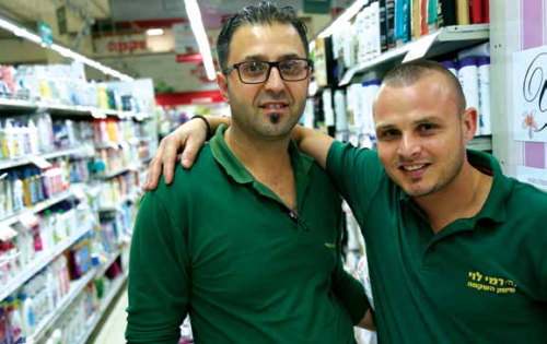 Two Arab employees at Rami Levy's Gush Etzion location
