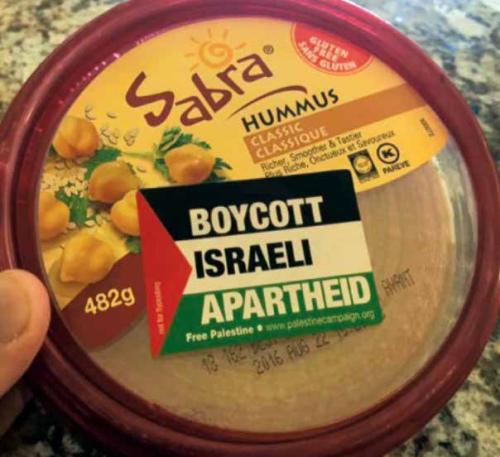 A BDS sticker found on Sabra brand hummus