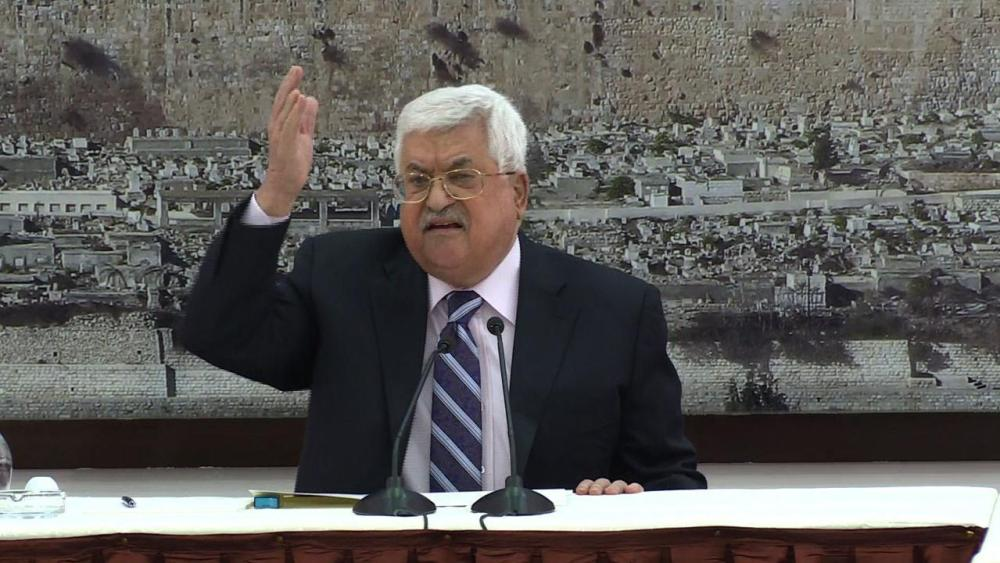 "Blood money, not benevolence: The PLO's Justification of ""pay for slay."""