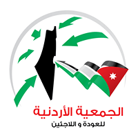 The Jordanian Society for Return and Refugees