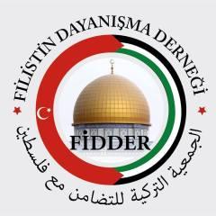 FIDDER